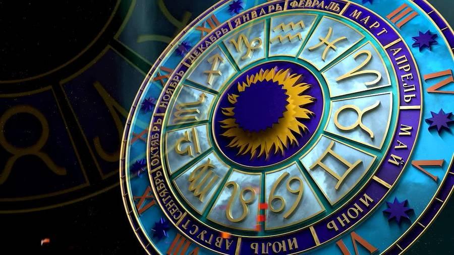 Еще немного об астрологии